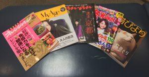 新しい雑誌ドドーンと入っております! 待ち時間に是非お読みください。